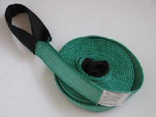 Tow Strap 2-inch